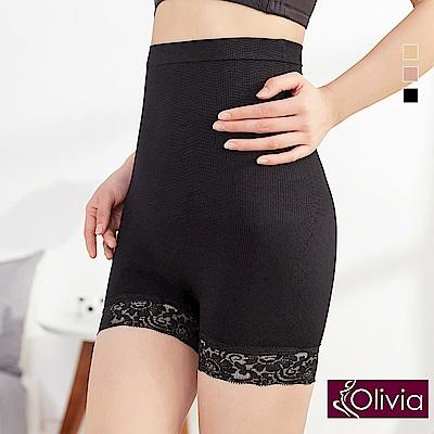 Olivia 彈力高腰收腹蕾絲平口塑身褲-黑色