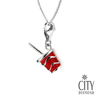 City Diamond引雅【寶寶彌月禮】純銀紅色可樂杯手鍊吊飾/項鍊