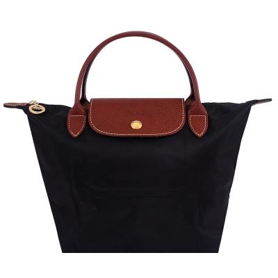 Longchamp黑色短帶折疊水餃包(小)