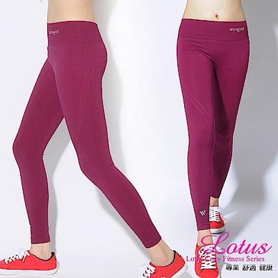 運動褲 原色親膚機能加壓速乾瑜珈運動褲壓力褲 暗酒紅 LOTUS