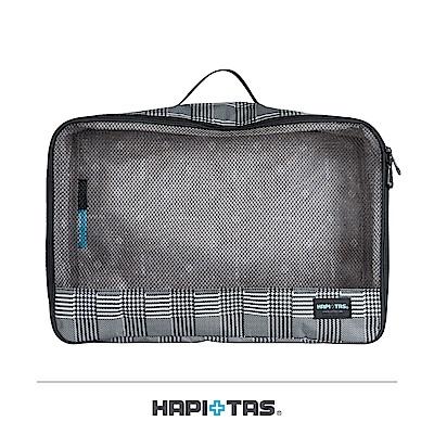 日本HAPI+TAS 衣物收納袋 盥洗包 化妝包 L尺寸 黑灰色蘇格蘭格紋