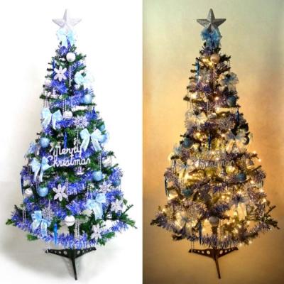 幸福5尺(150cm)一般型綠聖誕樹(藍銀色系配件+100燈鎢絲2串)