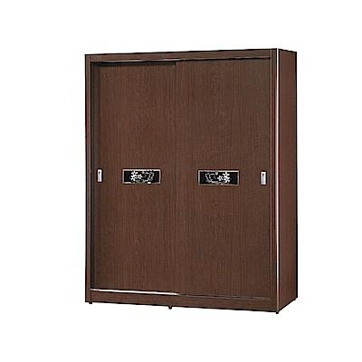 品家居 瑪德5.1尺雙推門衣櫃(二色可選)-151.5x60.5x197cm免組