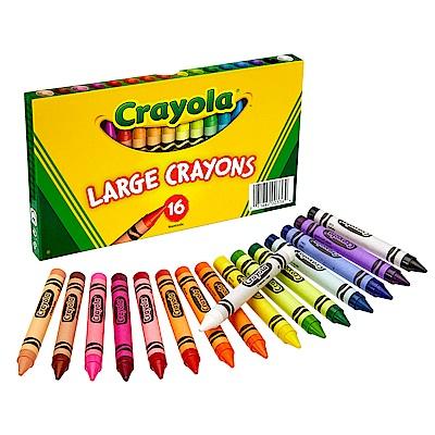 美國 Crayola繪兒樂 彩色大蠟筆16色(3Y+)