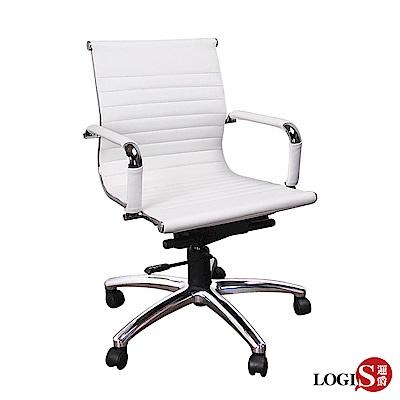 LOGIS安菲米皮椅洽談椅 梳妝椅 辦公椅 事務椅