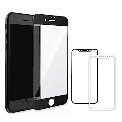 嚴選奇機膜 升級版 iPhone Xs 5.8吋 全螢幕滿版鋼化玻璃膜 9H