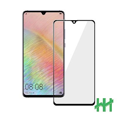 鋼化玻璃保護貼系列 HUAWEI Mate 20 (6.53吋)(5D曲面全滿版黑)