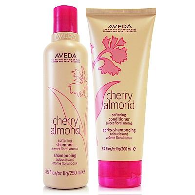 AVEDA 甜馨洗髮精250ml+甜馨潤髮乳200ml