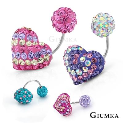 GIUMKA 繽紛小愛心 白鋼耳環 條紋系列