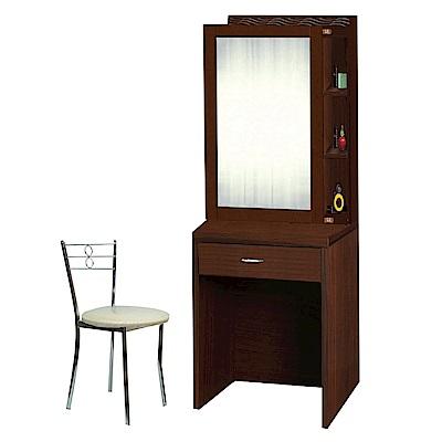 綠活居 胡可2尺木紋立鏡式化妝台/鏡台組合(含化妝椅)-60x40.5x156cm-免組