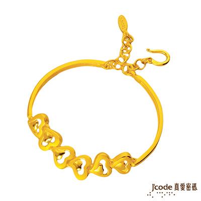 J code真愛密碼金飾 心心相印純金手鍊 約3.4錢
