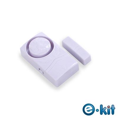 逸奇e-Kit警報/緊急警報/關門提醒/門鈴四合一輕巧簡易型門磁安全警報器KS-SF19
