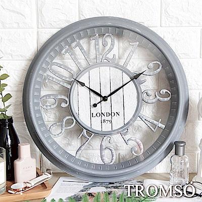 TROMSO 紐約時代靜音時鐘-倫敦縷空數字灰