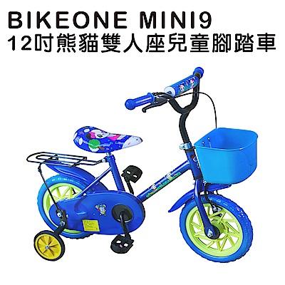 車子低跨點設計 讓孩子更好跨過附小藍子 可放小朋友的玩具手把及坐墊均有螺絲 可自行調整高低