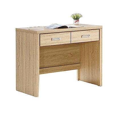 品家居 伯尼3尺二抽電腦桌/書桌(二色可選)-90x56x79cm免組