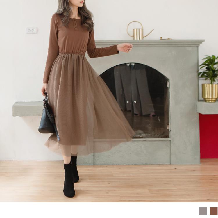 內刷毛小排釦拼接網紗裙洋裝
