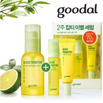 【送料無料】グーダル GOODAL ビタC スポットセラム/クリーム [goodal green tangerine vita C dark spot serum 韓国コスメ 国内発送]