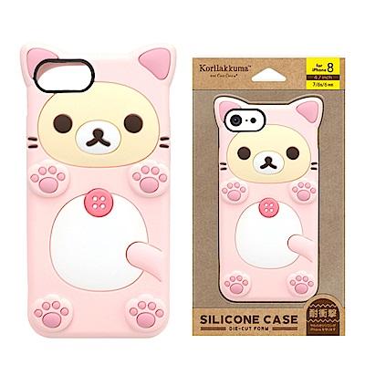 iPhone 8/7/6s/6 拉拉熊/角落生物 造型矽膠 軟殼 4.7吋-小白熊