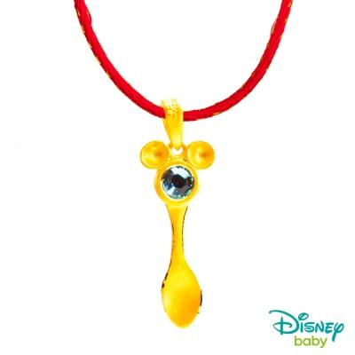 Disney迪士尼系列金飾 黃金 水晶湯匙墜子 米奇款