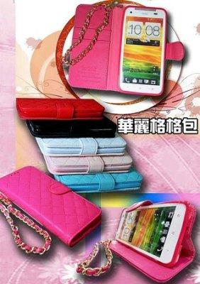 @天空通訊@菱格紋 側掀皮套 HTC X9 M10 Desire 728 A9 Desire530 Desire626