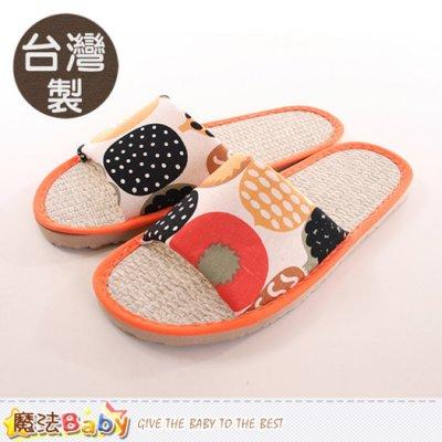 室內拖鞋(2雙一組) 台灣製靜音涼感蓆拖鞋 魔法Baby sd0183