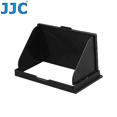 JJC索尼Sony副廠LCD液晶螢幕遮陽罩遮光罩LCH-A6適a6100 - a6600