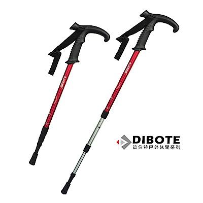 迪伯特DIBOTE 高強度鋁合金彎柄三節登山杖-短款 (紅)