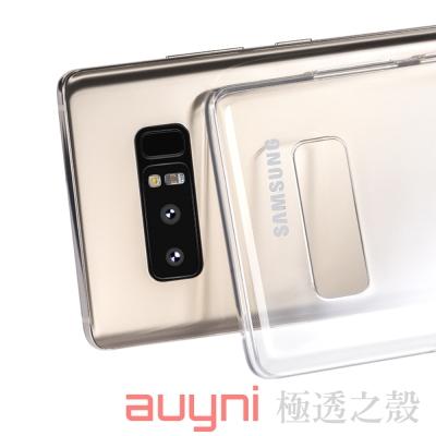 auyni極透殼 Samsung NOTE8 透明殼 精緻抗刮完美祼機殼(祼機之美)2入