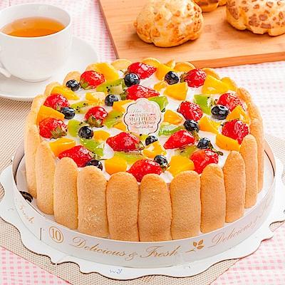 樂活e棧 生日快樂蛋糕 繽紛嘉年華蛋糕 8吋