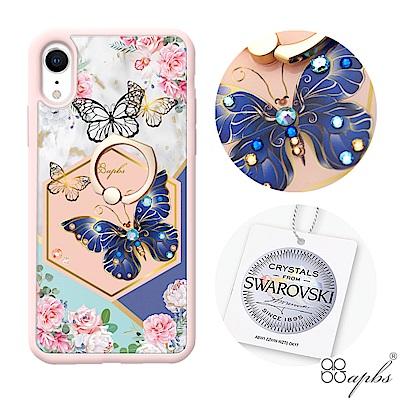 apbs iPhone XR 6.1吋施華彩鑽減震指環扣手機殼-蝴蝶莊園