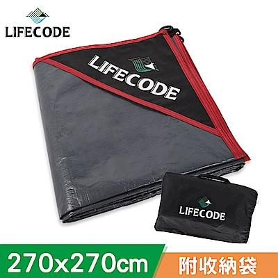 LIFECODE 加厚防水PE地墊(地席)270x270cm
