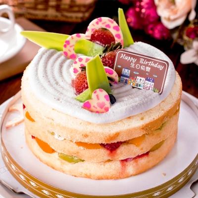 樂活e棧 生日快樂蛋糕 時尚清新裸蛋糕 8吋