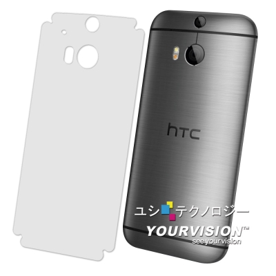 Yourvision HTC One M8 抗污防指紋超顯影機身背膜(2入)