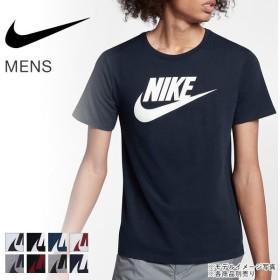 30%OFF (ナイキ)NIKE メンズ フューチュラアイコン Tシャツ(B31MN696708)