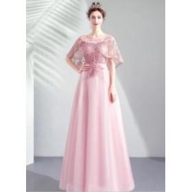 ロングドレス 人気 演奏会 パーティードレス ピアノ 発表会 披露宴 ブライズメイドドレス 花嫁 結婚式 ピンク パーティードレス