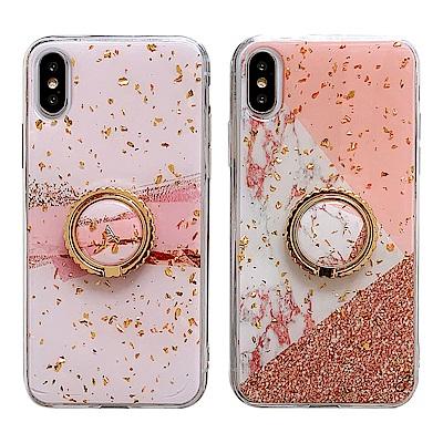【TOYSELECT】iPhone X/Xs 粉嫩金箔大理石指環支架手機殼