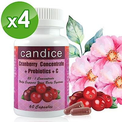 Candice 康迪斯 天然蔓越莓+益生菌膠囊 60顆*4瓶
