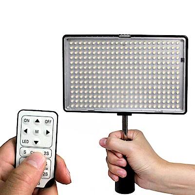 YADATEK可調色溫平板LED攝影燈YL-336C (含電池)