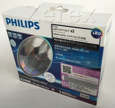 停售-Philips飛利浦X-treme Ultinon LED 霧燈  黃金 2700K H8/H11/H16 通用