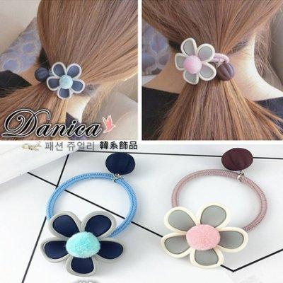 髮飾 現貨 韓國連線 氣質甜美可愛毛球球花朵南瓜吊飾髮束(3色)K7833-13 單個價 Danica 韓系飾品