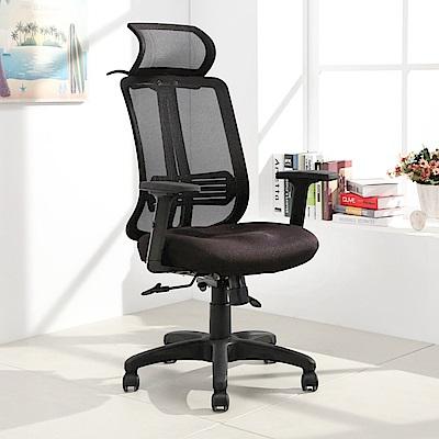 邏爵 LOGIS 非特護腰成型棉座辦公椅 電腦椅 738 6色
