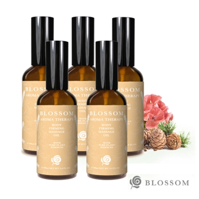 BLOSSOM葡萄柚植萃曲線緊緻複方美體按摩油(100ML/瓶)X5瓶