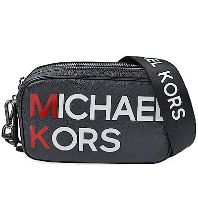 Michael Kors品牌字母標誌 防刮皮革雙層拉鍊相機包(黑色)