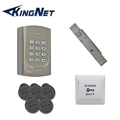 監視器攝影機 KINGNET DIY 防盜門禁組合 防拷貝讀卡機 陽極電鎖 台灣製造