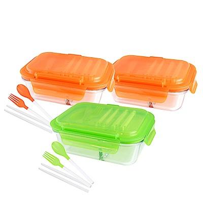 美國Winox 玻璃2分隔保鮮盒600ML+3分隔1000ML(附餐具)