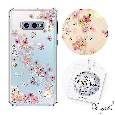 apbs Samsung Galaxy S10e 施華彩鑽防震雙料手機殼-彩櫻蝶舞