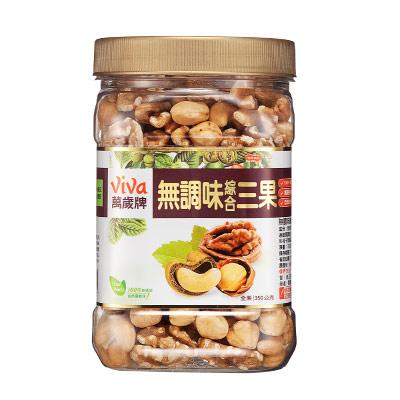 萬歲牌 無調味綜合三果方型罐(350g)