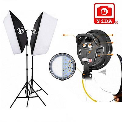 YIDA YD-300PLUS LED攝影燈雙燈組