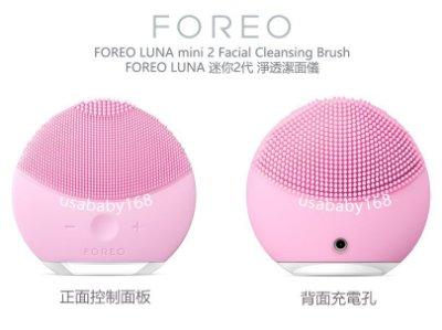 FOREO LUNA MINI 2 迷你淨透潔面儀 迷你洗臉機 新品試賣【ZZ0009】