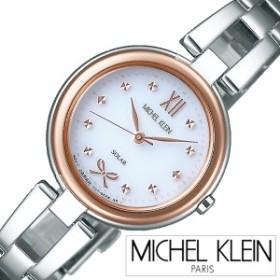 ミッシェルクラン腕時計 MICHELKLEIN時計 MICHEL KLEIN 腕時計 ミッシェル クラン 時計 レディース シルバー AVCD040